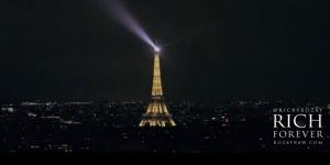 ROSS PARIS